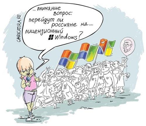 анекдот про windows