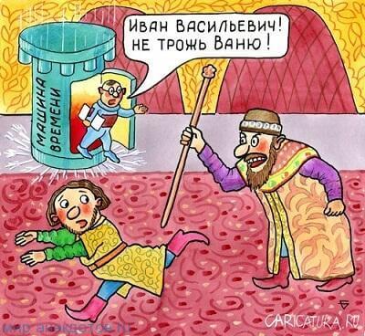 анекдот про ваню