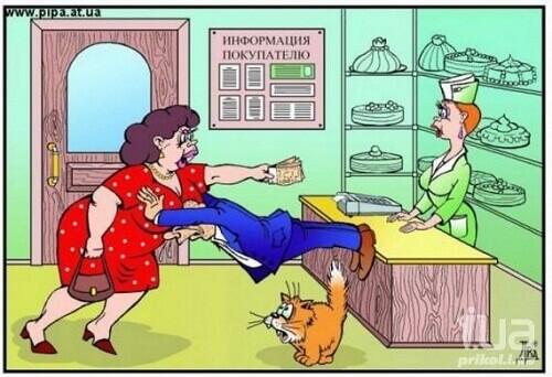 смешной анекдот про жену