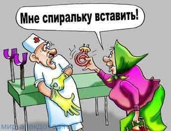 анекдот про медиков