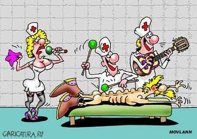 анекдот про медицину