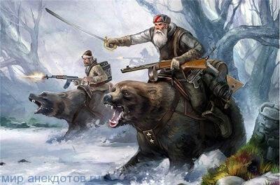 анекдот про россиян