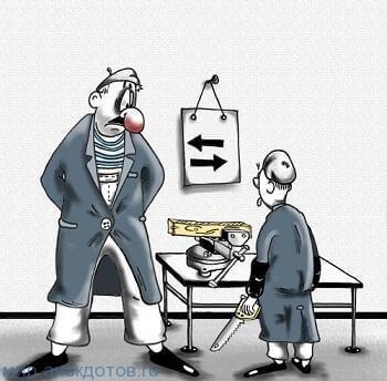 анекдот про трудовика