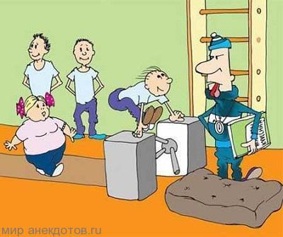 анекдот про физкультуру