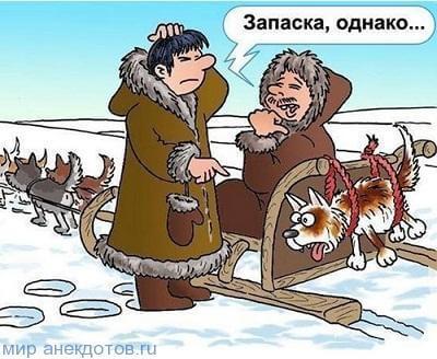 Read more about the article Самые смешные анекдоты с бородой