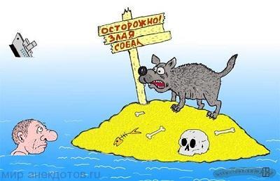 смешной анекдот про животных