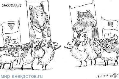 анекдот про зверей