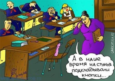 смешной анекдот про марь ивановну