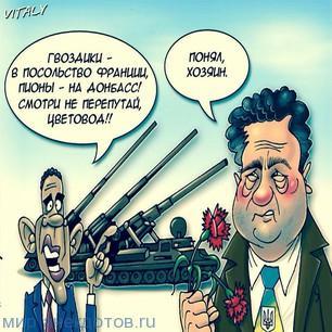 смешной анекдот про порошенко