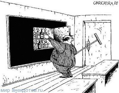 смешной анекдот про учителя