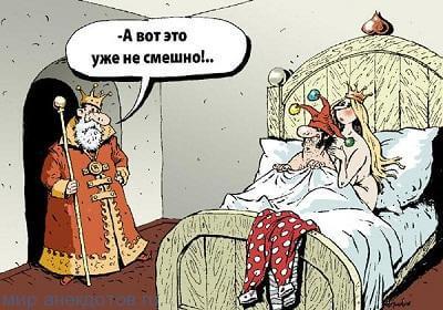 анекдот про царевну