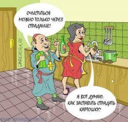 Анекдоты про кухню