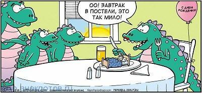 анекдот про постель