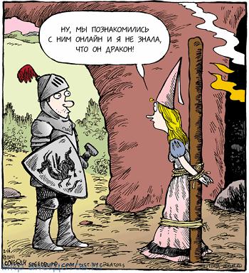 анекдот про принцессу