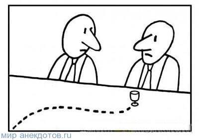 анекдот про рюмку
