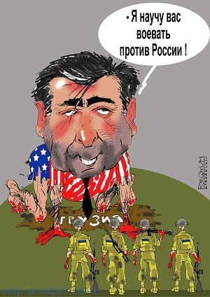 смешной анекдот про саакашвили
