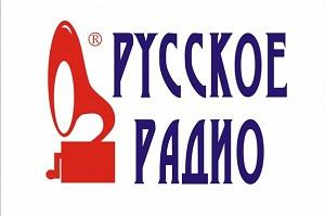 Read more about the article Шутки Русского радио