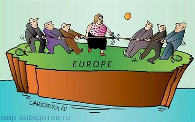 анекдот про европу