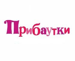 Read more about the article Шутки прибаутки