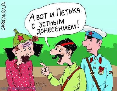 анекдот про василия ивановича