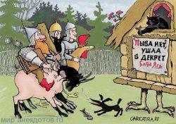 Анекдоты про Добрыню Никитича