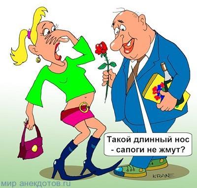 смешной анекдот про женю