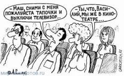 Анекдоты про кинотеатры