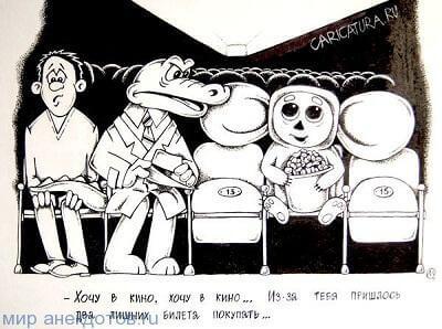 анекдот про кино