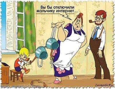 Анекдоты про мультфильмы