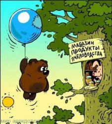 Анекдоты про Пятачка
