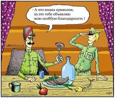 Анекдоты про Чапаева