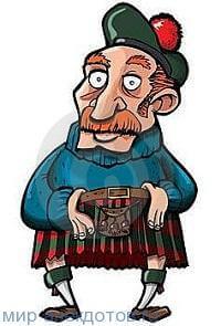 анекдот про шотландца