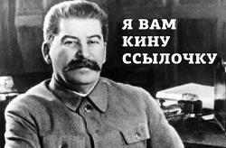 Read more about the article Исторические шутки