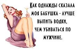 Шутки на работе для девушки модельный бизнес гурьевск
