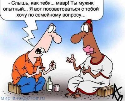Забавные анекдоты про Сергея