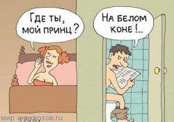 Веселые анекдоты про Иванова