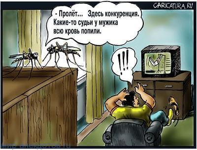 Анекдоты про комаров