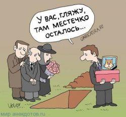 Веселые анекдоты про Петрова