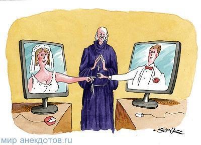 смешной анекдот про брак