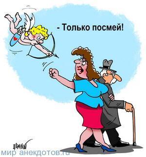 прикольный анекдот про брак