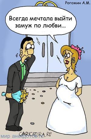 лучший анекдот про брак