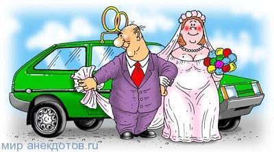 лучший анекдот про свадьбу