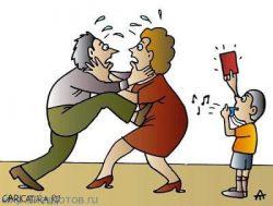 Смешные анекдоты про ссору