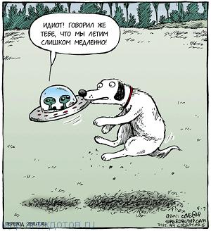 смешной анекдот про тарелку