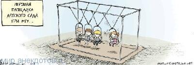 Веселые анекдоты про детский сад
