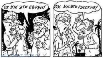 Веселые анекдоты про евреев