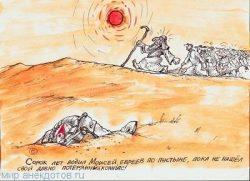 Прикольные анекдоты про Моисея