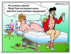 Веселые анекдоты про Наташу Ростову