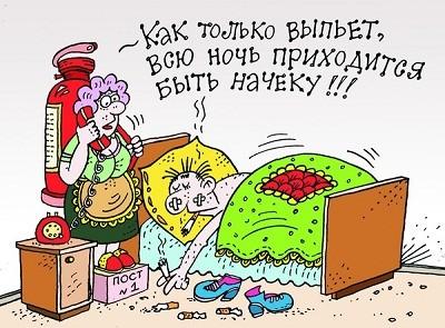 забавный анекдот про постель