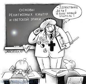 Лучшие анекдоты про преподавателей